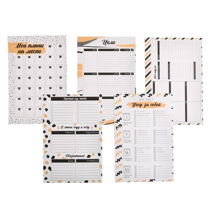Набор листов TO DO для планера «Мазки», 14.5 ? 21 см, 180 г/м МИКС