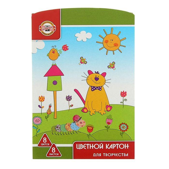 Картон цветной А4, 8 листoв, 8 цветов, Koh-I-Noor, 210 г/м?, ламинированный