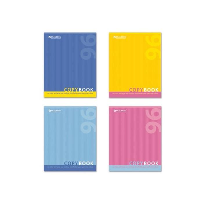 Тетрадь 96 листов в клетку, BRAUBERG ЭКО One Colour, обложка мелованный картон, микс
