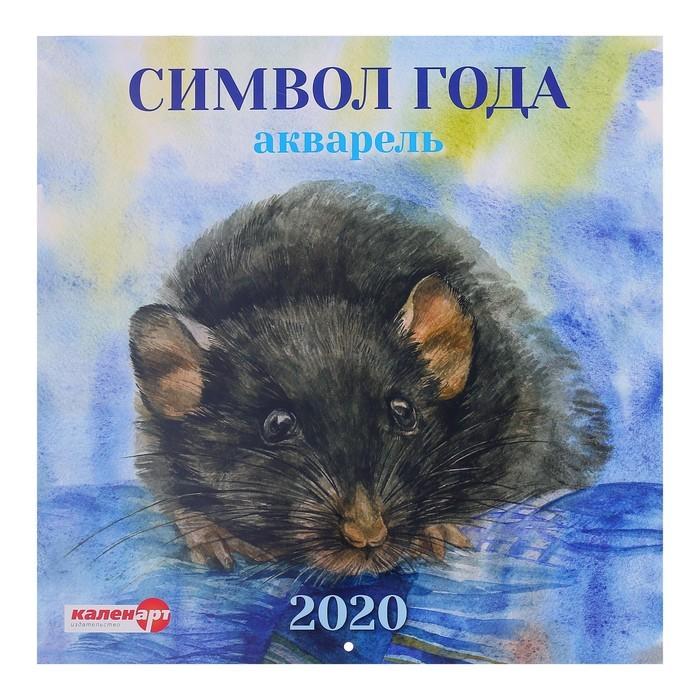 СПЕЦЦЕНА Календарь на скрепке