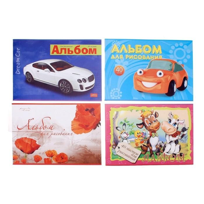 Альбом для рисования А4, 40 листов на скрепке, обложка картон 230г/м2, блок офсет 100г/м2, 4 вида МИКС