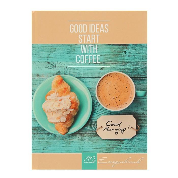 Ежедневник недатированный А5, 80 листов «Кофейный дизайн-4», твёрдая обложка, глянцевая ламинация, белизна блока 75%
