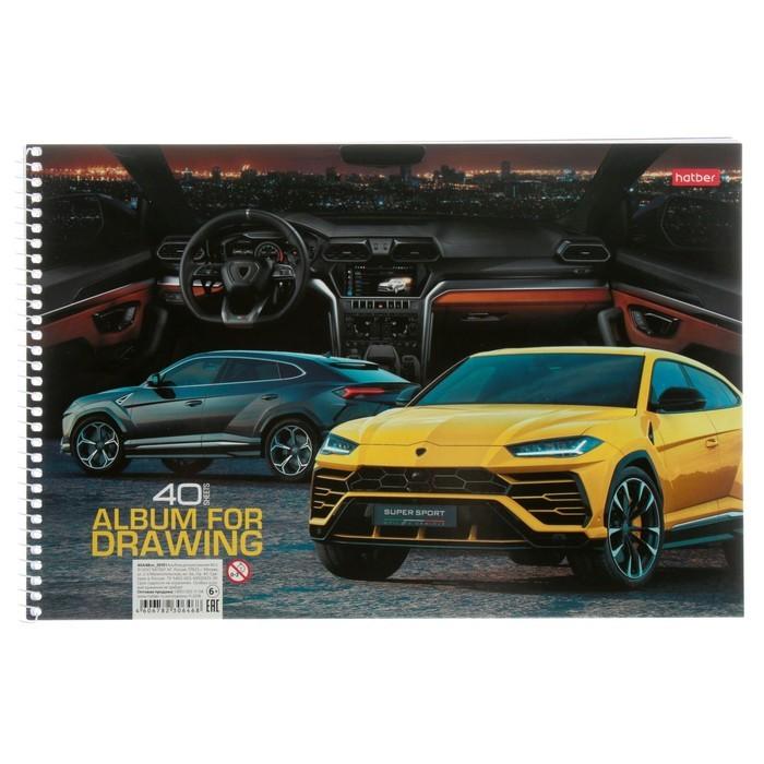 Альбом для рисования А4, 40 листов на гребне «АвтоЛюкс», обложка мелованный картон