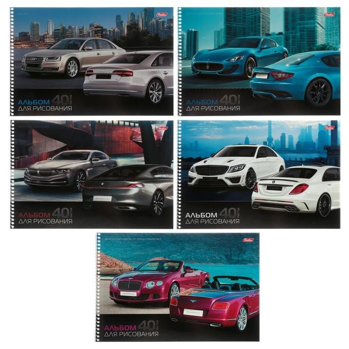 Альбом для рисования А4, 40 листов на гребне «Престижные авто», обложка мелованный картон, МИКС