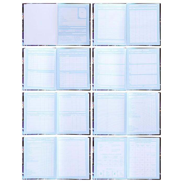 Дневник школьника 1-4 класс «Космос», твёрдая обложка, глянцевая ламинация, 48 листов