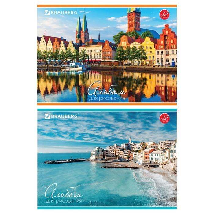 Альбом для рисования A4, 32 листа на скрепке BRAUBERG «Города мира»