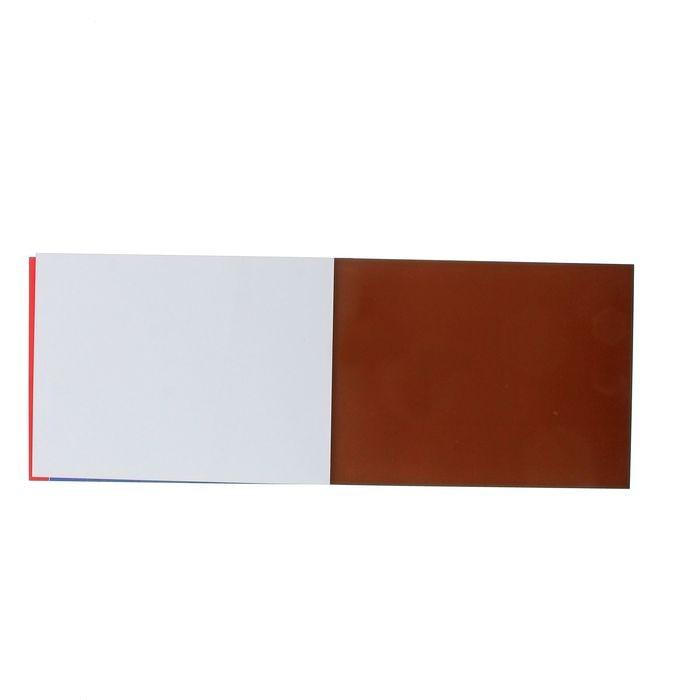 Картон цветной А4, 10 листoв, 10 цветов Erich Krause, мелованный, на клею