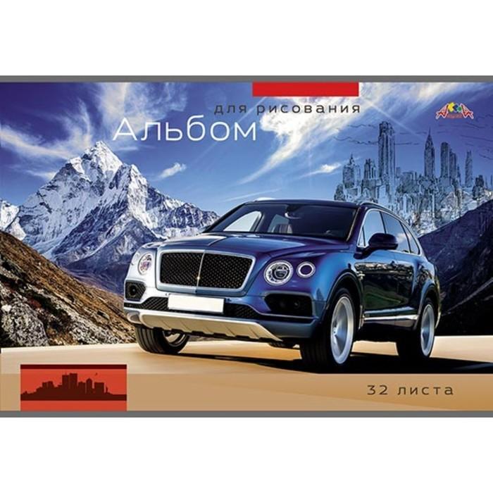 Альбом для рисования A4, 32 листа на скрепке «Синий автомобиль», обложка мелованный картон, ВД-лак, блок 100 г/м?