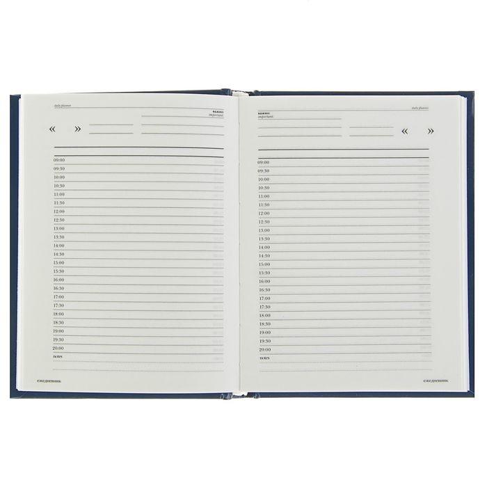 Ежедневник недатированный А6, 128 листов