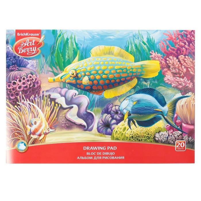 Альбом для рисования А4, 20 листов, на клею ArtBerry «Подводный мир»