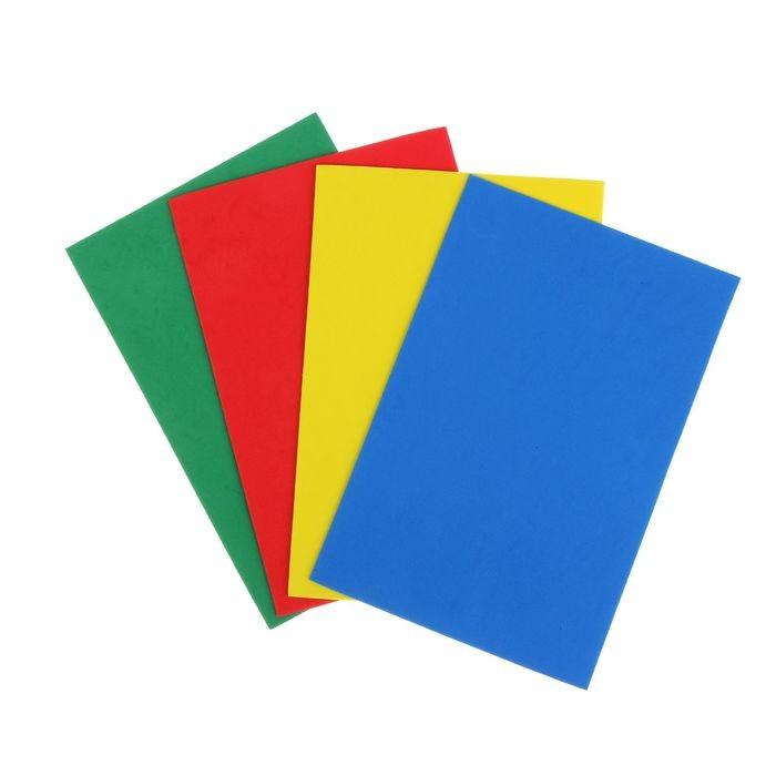 Набор мягкого пластика EVA А4, 4 листа, 4 цвета