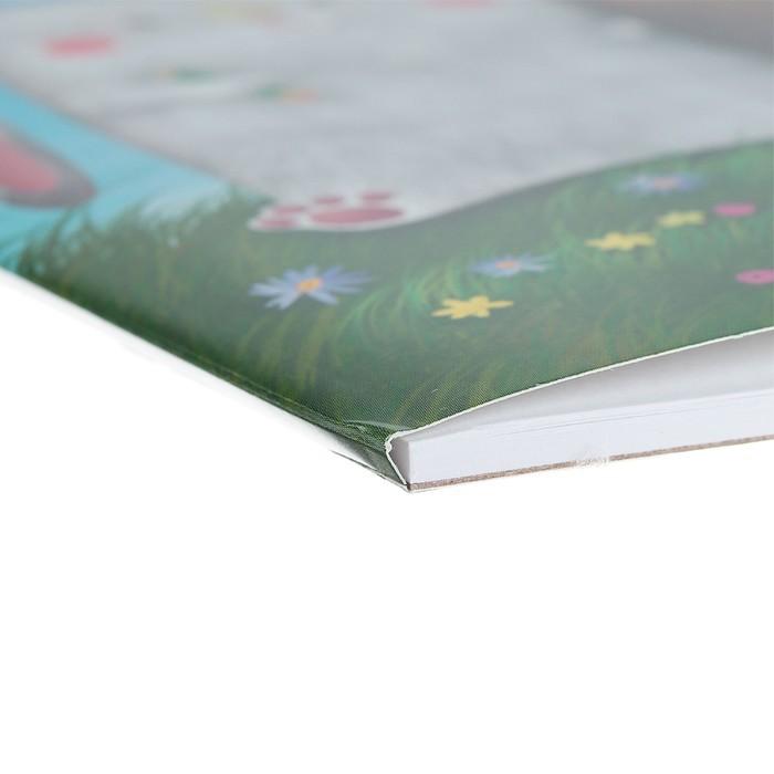 Альбом для рисования А4, 20 листов, на клею, Erich Krause «Зверушки», блок 120 г/м2, обложка мелованный картон 170 г/м2, жесткая подложка 360 г/м2, белизна 100%