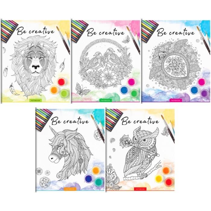 Тетрадь А5, 96 листов клетка ArtSpace «Рисунки». Be creative