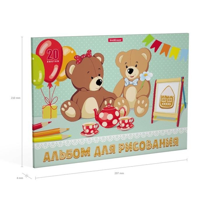Альбом д/рис А4 20л на клею ErichKrause Любимые игрушки 49824