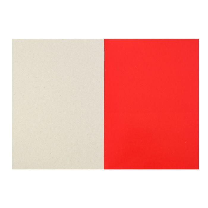 Набор для детского творчества А4, 10 листов картон цветной + 16 листов бумага цветная, «Аквариум»