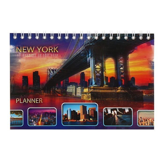 Планинг недатированный А6+, 64 листа «Нью-Йорк», офсет 60 г/м?, УФ-лак