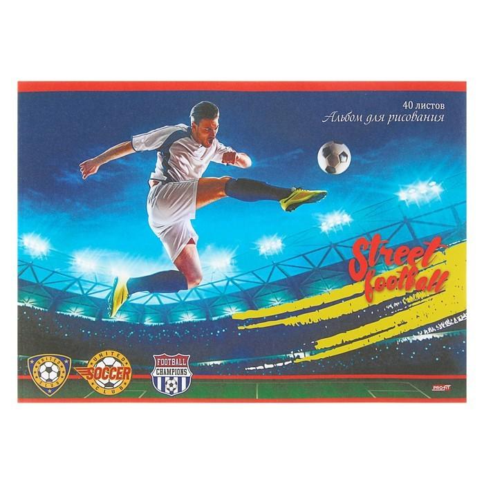 Альбом для рисования А4, 40 листов «Футболист-2» бумажная обложка