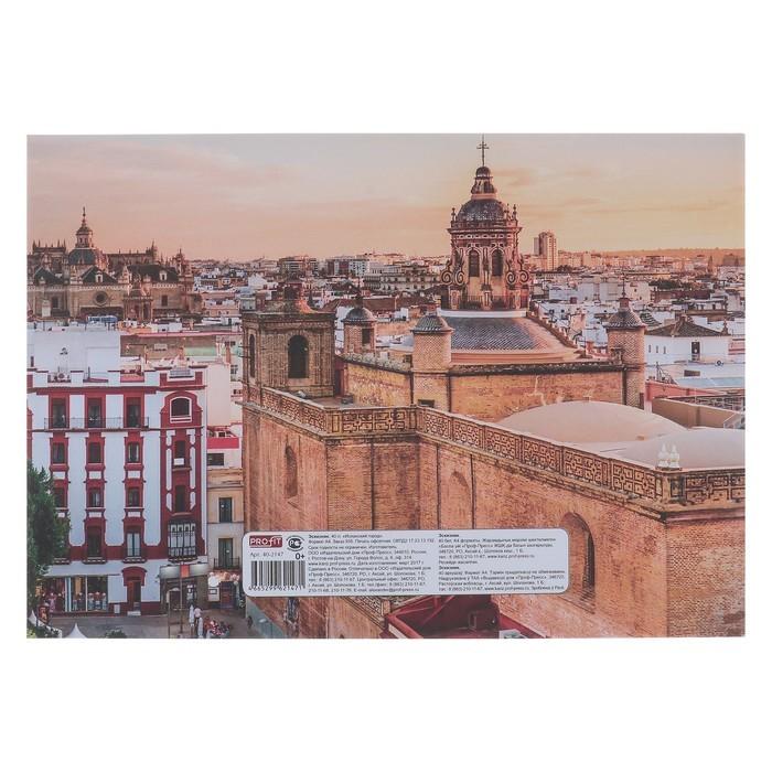 Альбом для рисования А4, 40 листов на скрепке «Вид на город», бумажная обложка