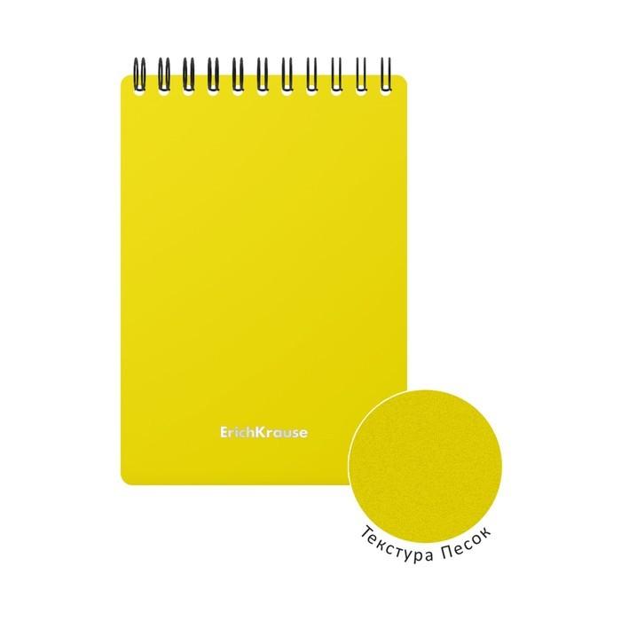 Блокнот А6 60л кл на гребне ErichKrause Classic с пласт. обл, желтый 46961