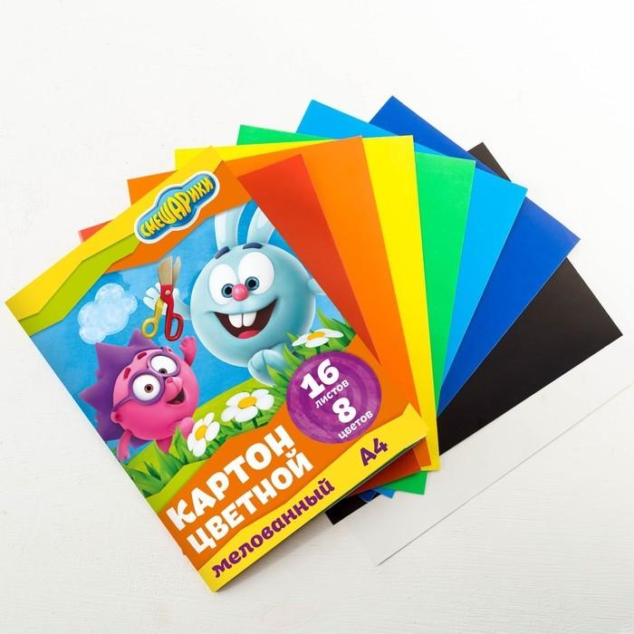 Картон цветной А4, 16 листов, 8 цветов, СМЕШАРИКИ, мелованный, 240 г/м2