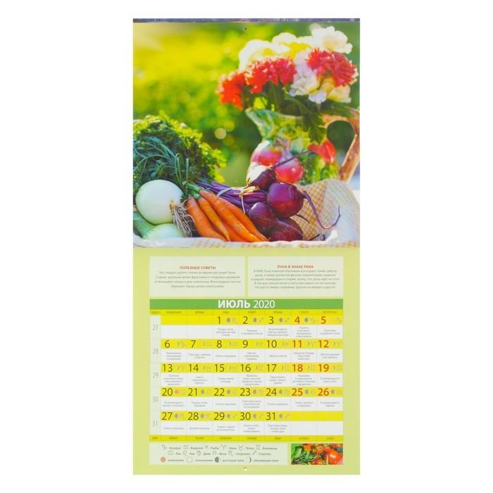 Календарь на скрепке