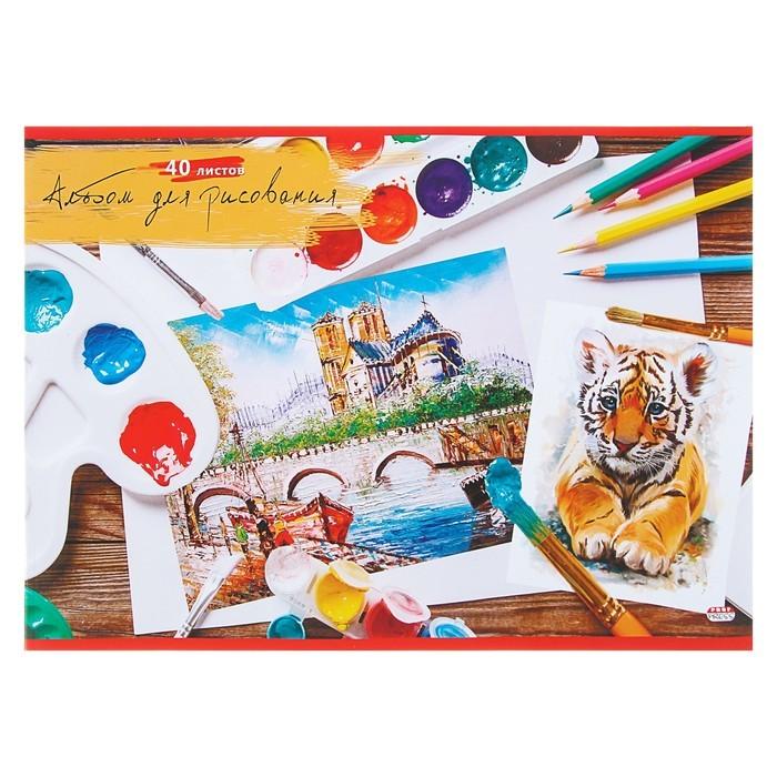 Альбом для рисования А4, 40 листов «Краски и кисти» обложка картон хром-эрзац