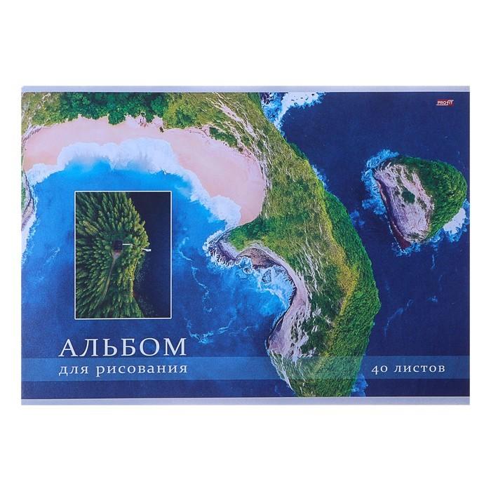 Альбом для рисования А4, 40 листов на скрепке «Зелёный полуостров», бумажная обложка