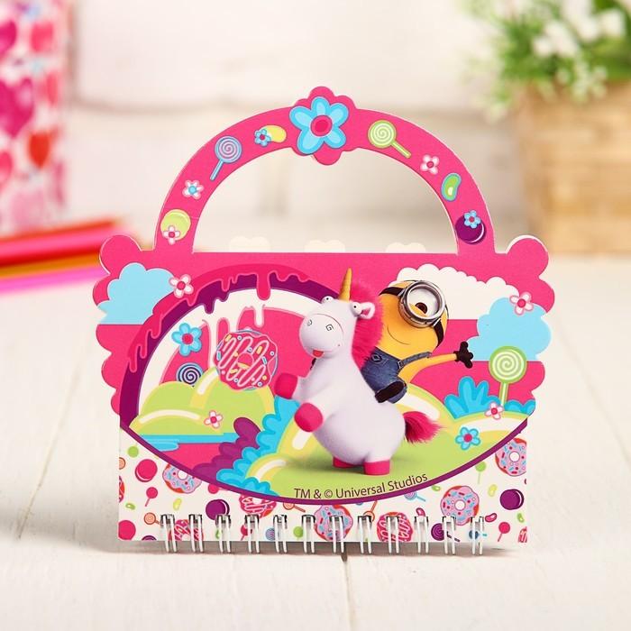 Блокнот-сумочка