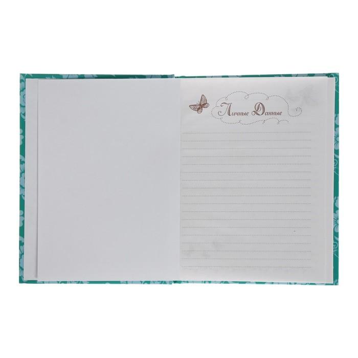 Записная книжка А6, 80 листов линейка «Паттерн. Узоры», картон 7БЦ, матовая ламинация, глиттер, стилизованный блок