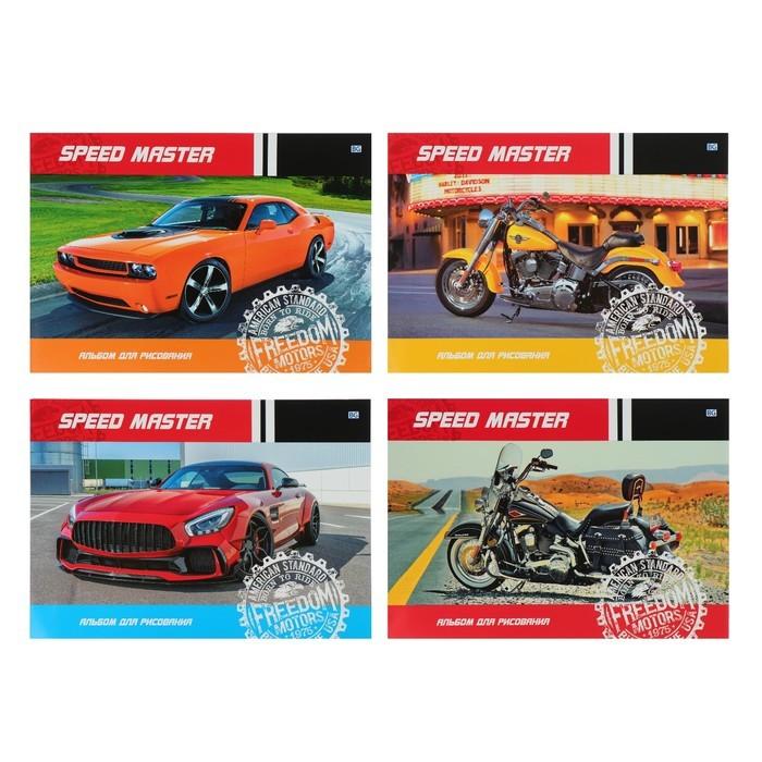 Альбом для рисования А4, 40 листов на склейке Speed master, обложка мелованный картон, блок 100 г/м?, 4 вида МИКС
