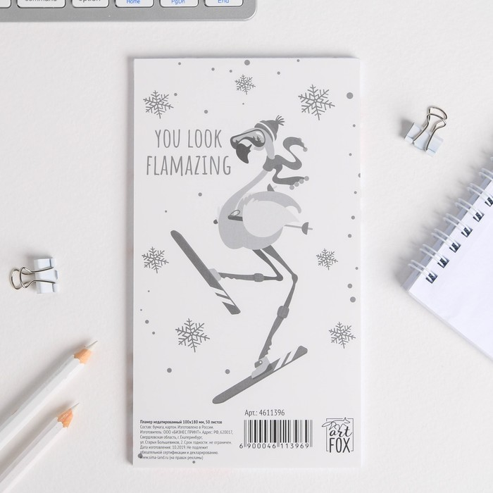 Планер Зимняя коллекция