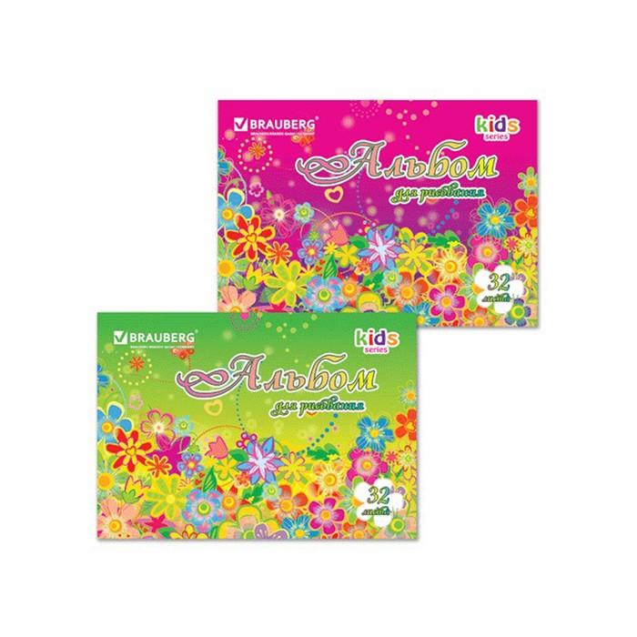 Альбом для рисования A4, 32 листа на скрепке BRAUBERG «Цветы», 100 г/м2