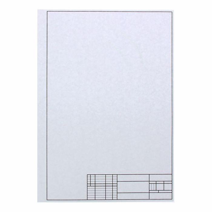 Папка для черчения А3, 7 листов, штамп вертикальный, 140 г/м?, Гознак