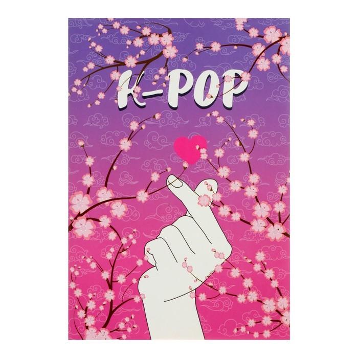 Тетрадь В5, 40 листов студенческая K-POP, УФ-лак, сакура