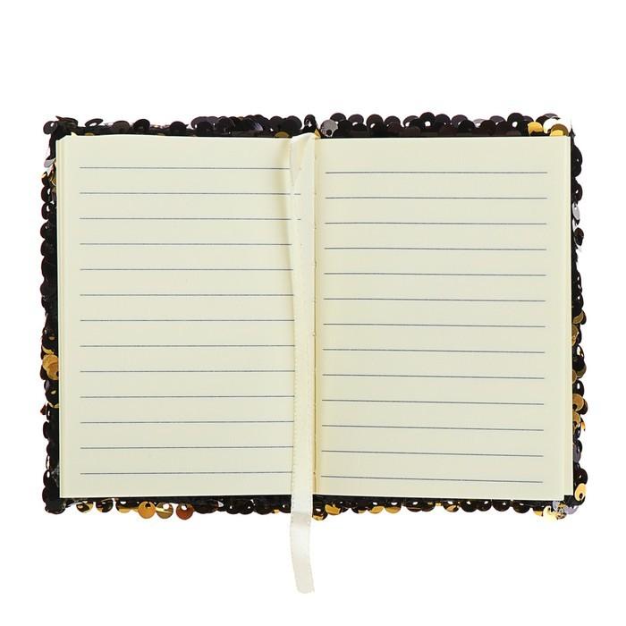 Записная книжка подарочная формат А7 80 листов линия Пайетки двухцветная МИКС