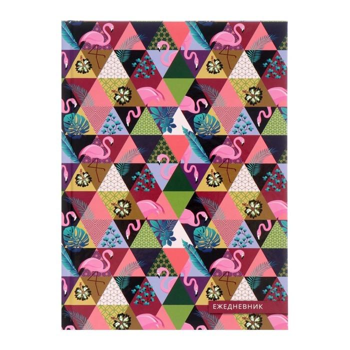 Ежедневник недатированный А5, 80 листов «Фламинго и треугольники», твёрдая обложка, глянцевая ламинация
