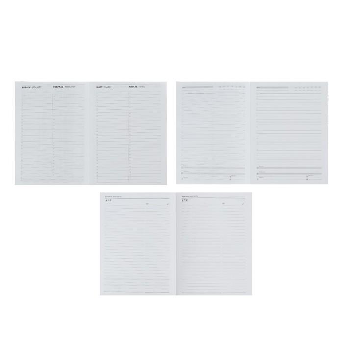 Ежедневник недатированный А5, 136 листов «Российский дизайн – 4», твёрдая обложка, выборочный лак