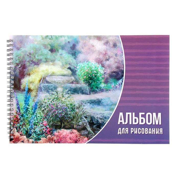Альбом для рисования А4, 40 листов на гребне Calligrata «Растения», обложка мелованный картон, блок 100 г/м?
