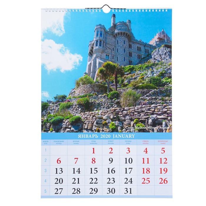 Календарь перекидной, ригель