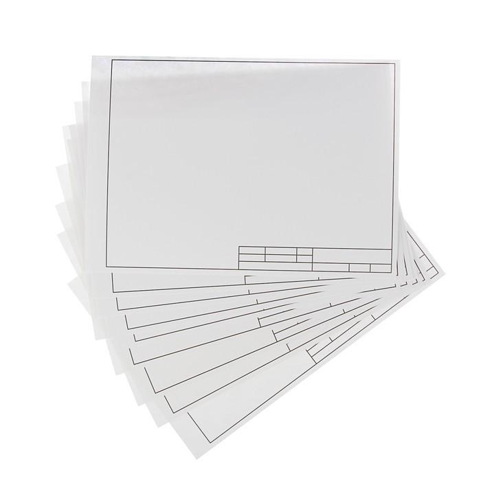 Папка для черчения А4, 10 листов Erich Krause, плотность 200 г/м2, горизонтальная рамка, малый штамп