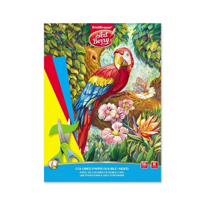 Бумага цветная двухсторонняя А4, 16 листoв, 8 цветов Erich Krause ArtBerry «Попугай»