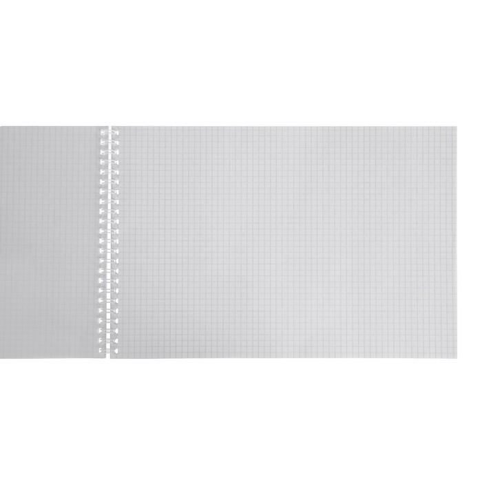 Блокнот А4, 50 листов клетка на гребне «Разноцветные полосы», обложка мелованный картон, ВД-лак, 60 г/м?