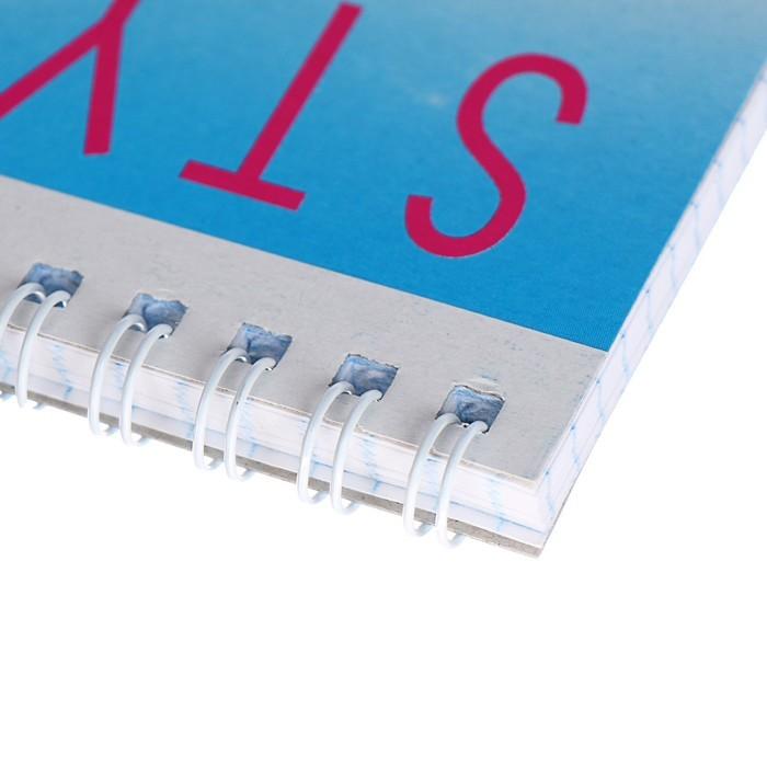 Блокнот А4, 50 листов клетка на гребне «Дом у озера», обложка мелованный картон, ВД-лак, 60 г/м?