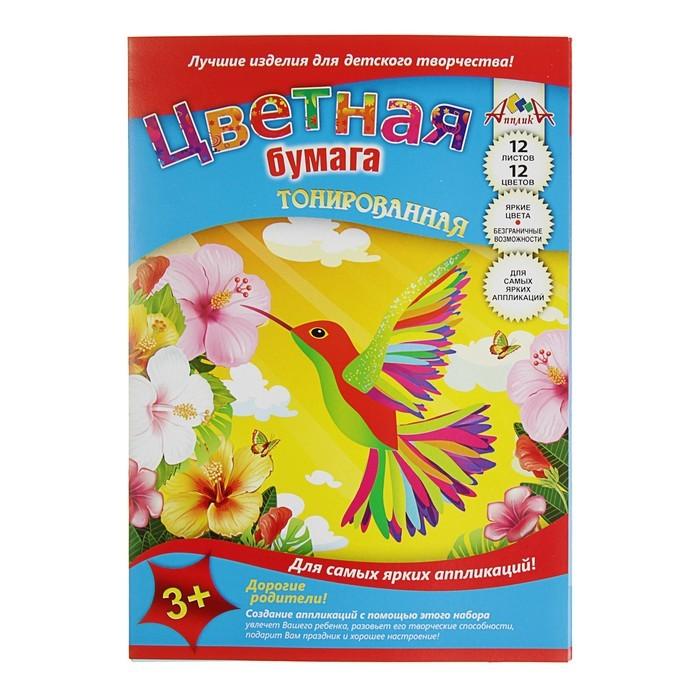 Бумага цветная А4, 12 листoв, 12 цветов «Райская птичка», тонированная