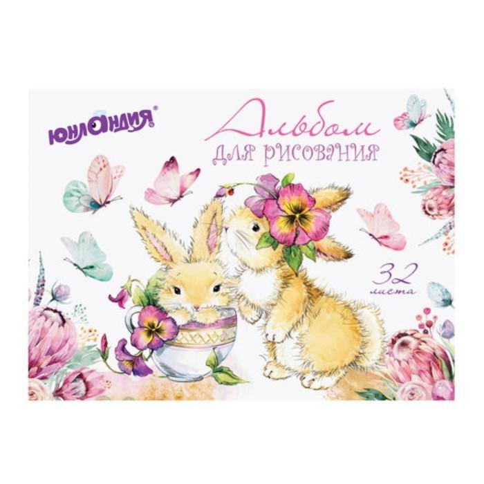 Альбом для рисования, А4, 32 л, гребень, обл картон, ЮНЛАНДИЯ, 205х290 мм, Цветочный сад