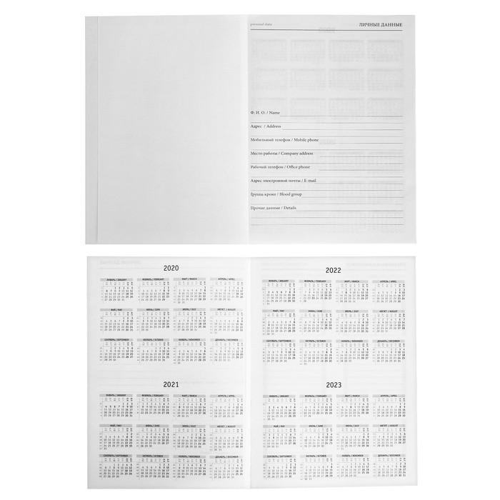 Ежедневник недатированный А5, 128 листов «Лондон», твёрдая обложка, глянцевая ламинация