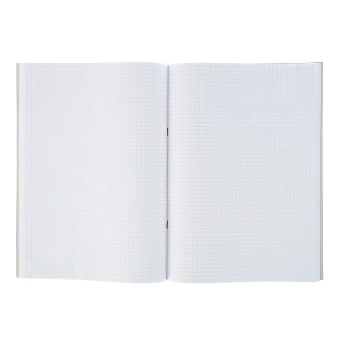 Тетрадь А4, 96 листов клетка Calligrata