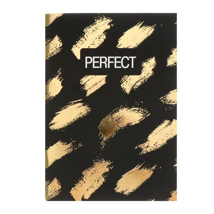 Тетрадь В5, 40 листов студенческая Perfect, золотая фольга