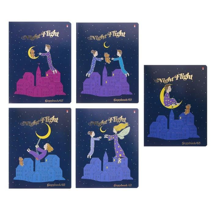 Тетрадь 48 листов клетка «Волшебный сон», обложка мелованный картон, фольгирование, выборочный лак, конгрев, МИКС
