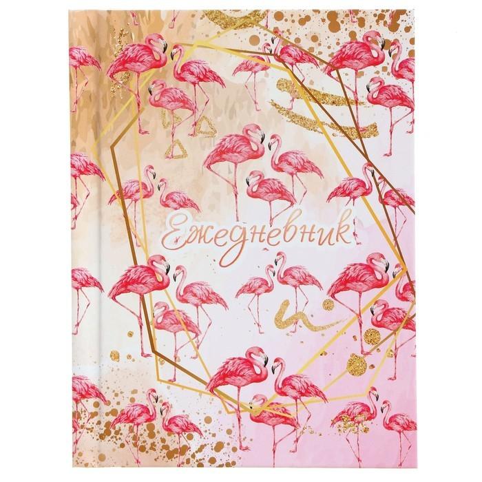 Ежедневник недатированный А6, 128 листов «Фламинго-3», твёрдая обложка, глянцевая ламинация